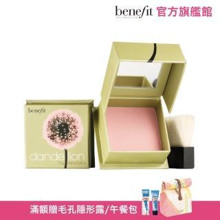 【benefit 貝玲妃】蒲公英蜜粉盒7g