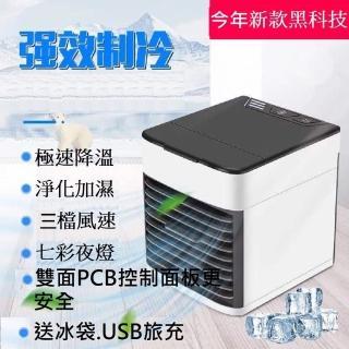 【Smart bearing智慧魔力】第二代新款迷你霧化冷風機空調扇(小夜燈/行動冷風扇/空調扇)