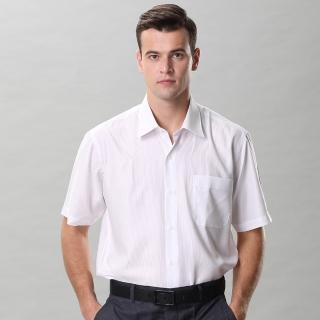 【ROBERTA 諾貝達】台灣製 合身版 吸濕排汗 乾爽舒適 條紋短袖襯衫(白色)