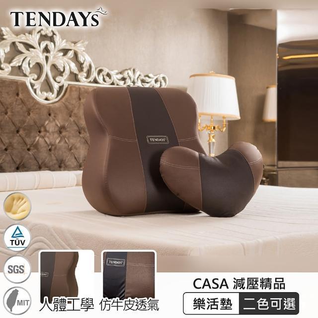 【TENDAYS】CASA樂活墊(加贈愛心枕)/