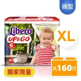箱購-【麗貝樂敢動褲】歐洲原裝進口嬰兒紙尿布 褲型6號 40片x4包 (共160片)