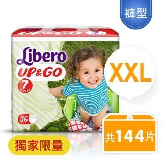 箱購-【麗貝樂敢動褲】歐洲原裝進口嬰兒紙尿布 褲型7號 36片x4包 (共144片)