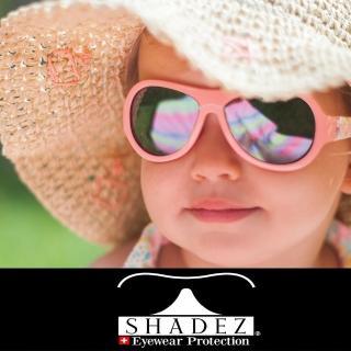 【瑞士SHADEZ】兒童太陽眼鏡 粉紅貓頭鷹 0-3歲(台灣製造 鏡架可彎)