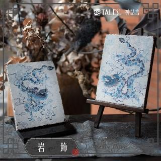 【TALES 神話言】岩飾-世紀龍顏系列(文創 禮品 禮物 收藏)