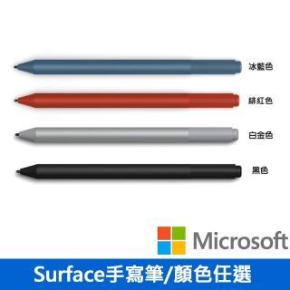 加購【Microsoft 微軟】Surface手寫筆(任選)