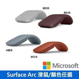 加購【Microsoft 微軟】Surface Arc滑鼠(任選)