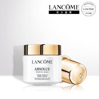【LANCOME 蘭蔻】絕對完美黃金玫瑰鑽白乳霜填充瓶 60ml