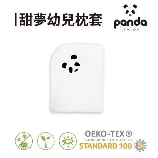 【英國Panda】甜夢幼兒枕套(竹纖維好舒適 低敏抗塵蹣好安心)