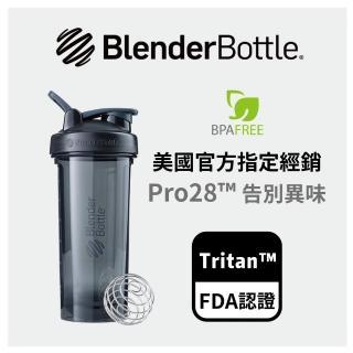 【Blender Bottle】Pro28系列|高透視機能搖搖杯-黑(搖搖杯/blenderbottle/運動水壺)