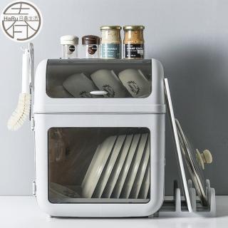 【House Factory 家工廠】廚房二層碗盤瀝水架 碗盤籃 鍋蓋架(20L)