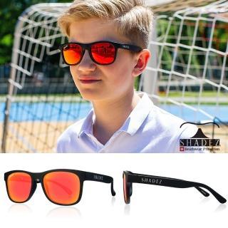 【瑞士SHADEZ】頂級偏光太陽眼鏡 3-16歲 黑框晚霞橘(台灣製造 鏡架可彎)