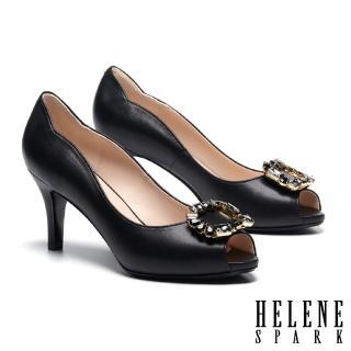 【HELENE