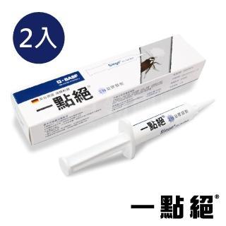 【一點絕】2%凝膠餌劑 5g 2入(2020.08月_即期品出清/除蟑螂)