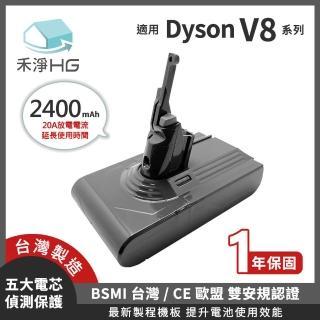 【GreenR3金狸】Dyson V6 系列/DC58 / DC59 / DC61 / DC62 / DC74 通用充電副廠鋰電池(搭贈前置濾網)