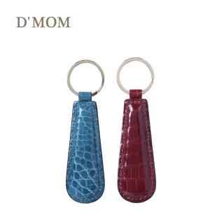 【DMOM】Hebilla頂級尼羅鱷魚鑰匙圈(2色)