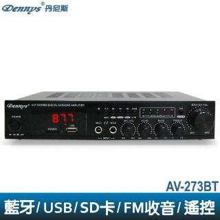 【Dennys】USB/FM/SD/MP3藍牙迷你擴大機(AV-273BT)/