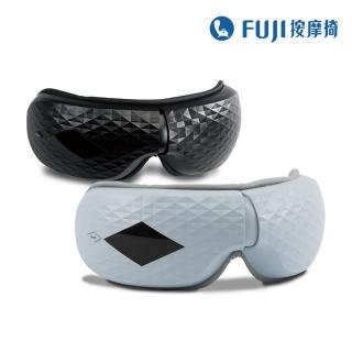 雙12限定【FUJI】愛視力眼部按摩器 FG-233(眼睛放鬆;雙氣壓;溫感熱敷;智能感應操控)