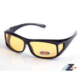 【Z-POLS】正常尺寸 舒適包覆式Polarized寶麗來夜用抗UV400增光黃偏光眼鏡(抗炫光抗車頭強光夜用包覆式)