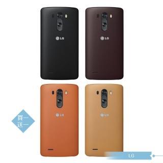 【LG 樂金】原廠G3 D855專用 皮紋保護背蓋 /防震保護套 /輕薄防護硬殼(台灣公司貨)
