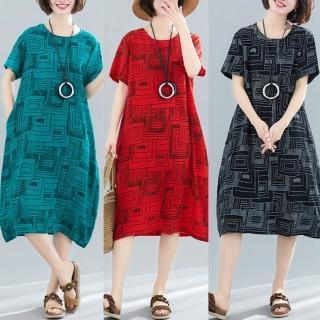 【Keer】時尚文藝風印花寬鬆顯瘦長裙M-2XL(共三色)
