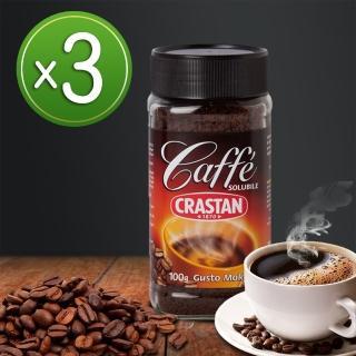 【義大利原裝可洛詩丹】典藏即溶黑咖啡(100gX3罐)