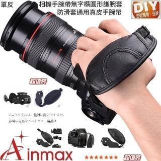 【Kainmax】通用型單眼相機防滑執行手帶(內單眼相機超適用)/