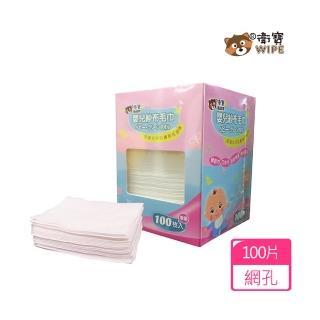 【衛寶】嬰兒乾濕兩用紗布毛巾(100片/盒)