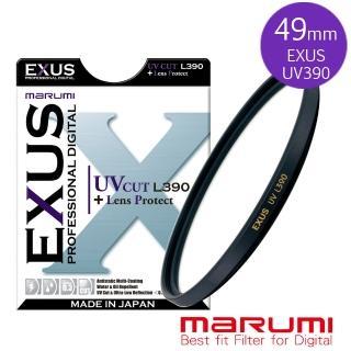 【Marumi】EXUS UV L390-49mm 防靜電‧防潑水‧抗油墨鍍膜保護鏡