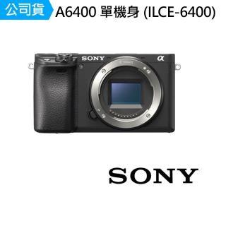 【SONY 索尼】ILCE-6400 A6400 單機身 黑 銀 微單眼(公司貨)