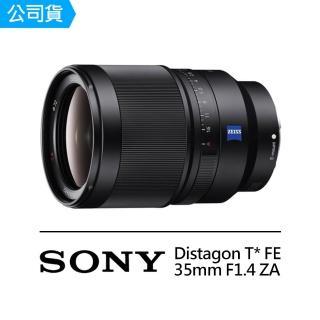 【SONY 索尼】SEL35F14Z Distagon T* FE 35mm F1.4 ZA 全片幅 E 接環 大光圈 標準廣角鏡頭(公司貨)