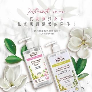 【Green Pharmacy草本肌曜】熱銷經典私密潔膚露300ml 3入團購組