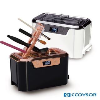 【CODYSON】專業超音波清洗機-刷具清潔專用 CDS-310C