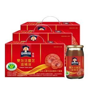 【桂格】雙效活靈芝滋補液禮盒60ml×16入×3盒(國家健康食品免疫調節功能認證)