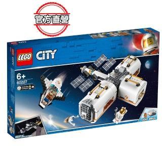 【LEGO 樂高】城市系列 月球太空站 60227 積木 太空(60227)