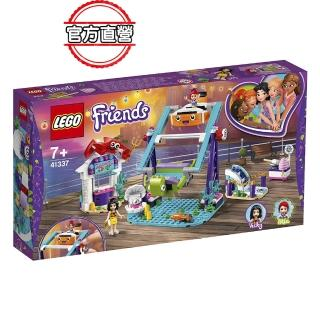 【LEGO 樂高】LEGO Friends 水中之環 41337 積木 女孩(41337)