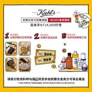 【Kiehl's 契爾氏】金盞花植物精華化妝水500ml(大瓶裝)