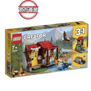 【LEGO 樂高】創意百變系列 內陸小屋 31098 積木 三合一(31098)