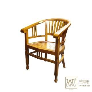 【吉迪市柚木家具】寬面圓弧椅背造型椅/休閒椅