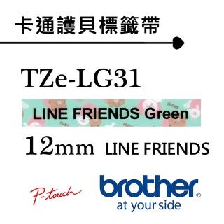 【brother】TZe-LG31 LINE FRIENDS 護貝標籤帶 12mm 綠底黑字