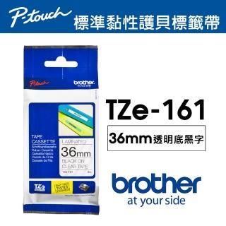 【brother】TZe-161 護貝標籤帶 36mm 透明底黑字