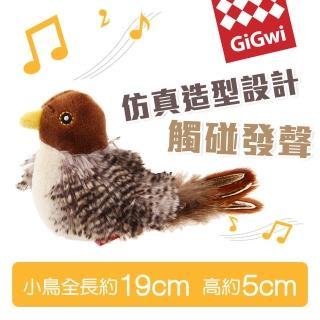 【GiGwi】仿聲總動員-咕咕鳥音效電子玩具(狗 貓 寵物玩具)