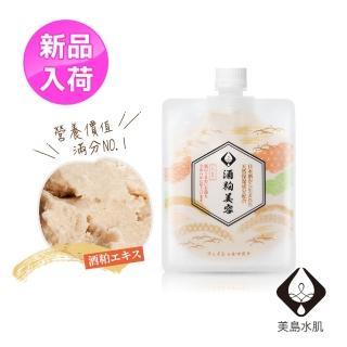 【美島水肌】日本原裝微醺酒粕面膜