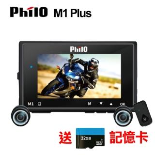 【飛樂】M1 Plus Ts碼流 1080P(機車 行車紀錄器)