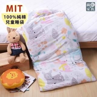 【天韻彩織】森林童話-純棉冬夏兩用兒童睡袋