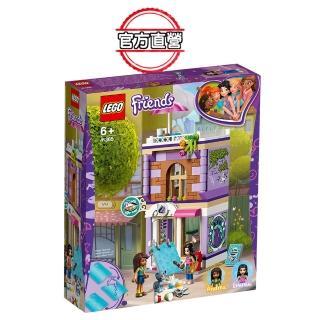 【LEGO 樂高】LEGO Friends 艾瑪的藝術工作室 41365 積木 女孩(41365)