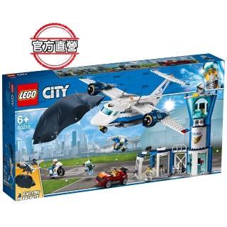 【LEGO 樂高】城市系列 航警航空基地 60210 積木 警察(60210)