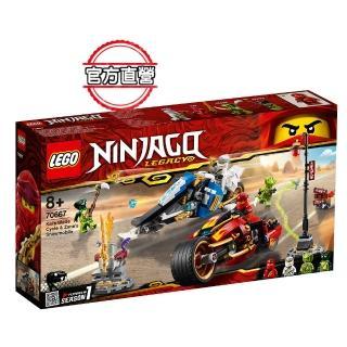 【LEGO 樂高】旋風忍者系列 赤地的刀鋒轉輪車及冰忍的雪地摩托車 70667 積木 忍者(70667)