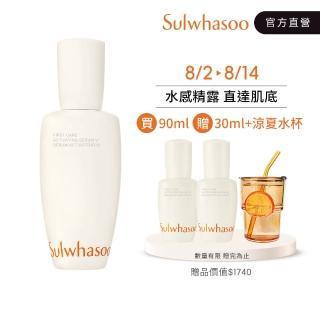【Sulwhasoo 雪花秀】潤燥養膚精華 90ml限量禮盒(全新上市)