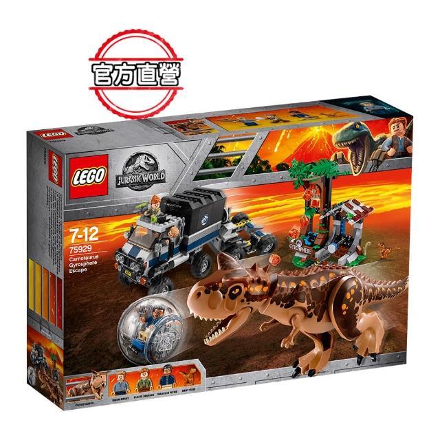 【LEGO 樂高】侏儸紀世界系列 Carnotaurus Gyrosphere Escape 75929 積木 恐龍(75929)