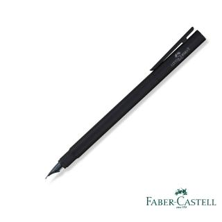 【Faber-Castell】SLIM NEO 極致霧黑 鋼筆